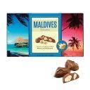 モルディブお土産 | モルディブ バケーションチョコレート 1箱【184047】