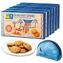 [送料無料] パラオお土産 | パラオフルーツクッキー6箱セット ミニポーチ ブルー1個付き(数量限定)【174067】