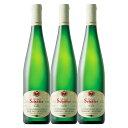 [送料無料] ドイツお土産 | シェファー シュペトレーゼ 白ワイン 甘口 3本セット【R71053】