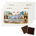 [5400円以上で送料無料]オーストリアお土産|オーストリアダークチョコレート3箱セット【191245】