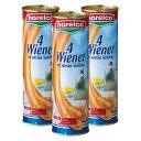 ドイツお土産 | ハライコ 缶入りロングソーセージ 3缶セット