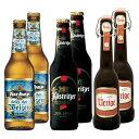 ドイツお土産 | ドイツビール飲み比べ 3種6本セット