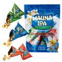 [5000円以上で送料無料] ハワイお土産 | マウナロア マカデミアナッツ ミニアソートバッグ【105729】