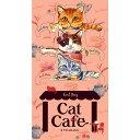 [5400円以上で送料無料] キャットカフェ アールグレイ ティーバッグ (紅茶) 3個入り【105625】