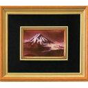 [5000円以上で送料無料] 日本からの土産 | 七宝額「赤富士」 ( 日本からのお土産 )