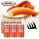 ドイツお土産   ドフラー ジャーマンソーセージ 6缶セット 【161600】