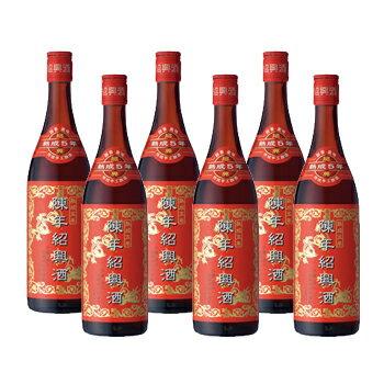 [送料無料]中国お土産 | 熟成5年 陳年紹興酒 6本セット【R67504】