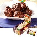ハワイお土産 | ハワイアンサン マカデミアナッツチョコレート ミニパック 1箱18袋入り