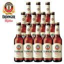 [送料無料] ドイツお土産   エルディンガーヴァイスビール12本セット【R61551】10P03Dec16