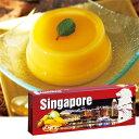 [5400円以上で送料無料] シンガポールお土産 | シンガポール マンゴープリン 1箱(3個入り)【206018】