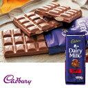 オーストラリアお土産|キャドバリーデイリーミルクチョコレートフルーツ&ナッツ1枚【105390】(海外オーストラリアおみやげお土産)