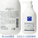 M-mark 柚子(ゆず) ボディソープ ポンプ 480mL