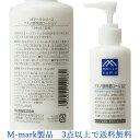 M-mark アミノ酸保湿ローション 150ml