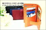 カードケース【送料無料】Lattice-ラティス- 牛革カード入(ベラ付20枚レザーカードケース) 10P03Dec16