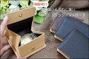 小銭入/S-SHRINK(エス-シュリンク)×ソフトヌメ革 牛革BOX型小銭入 D-MF 10P03Dec16
