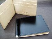 マネークリップ(薄型財布)/日本で唯一のコードバンタンナー・新喜皮革社製コードバン(馬尻革)×本ヌメ革 札ばさみ 10P09Jul16