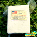 【業務用】【大容量】【セミハード】アメリカ モントレー ジャック チーズ(MONTEREY JACK CHEESE) 1kgカット(1000g以上お届け)