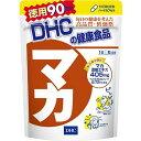 DHC マカ徳用 90日分 270粒 サプリメント 健康食品...