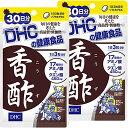 DHC 香酢 30日分×2個セット 送料無料