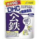 DHC ヘム鉄 徳用90日分 サプリメント 健康食品 送料無料
