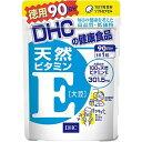 DHC 天然ビタミンE 徳用90日分 サプリメント 送料無料 dhc ビタミンE