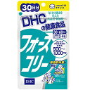 DHC フォースコリー 30日分 dhc フォースコリー 3...