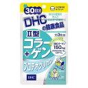 DHC II型コラーゲン+プロテオグリカン 30日分 90粒 2