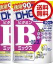 DHC ビタミンBミックス 徳用90日分 (180粒) 2袋...