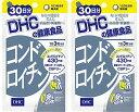 DHC コンドロイチン 90粒/30日分 2袋 送料無料 軟骨 老化 骨 角膜 不足 生活習慣 ローヤルゼリー 加齢 サプリメント