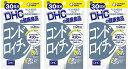 DHC コンドロイチン 90粒/30日分 3袋 送料無料 軟骨 老化 骨 角膜 不足 生活習慣 ローヤルゼリー 加齢 サプリメント