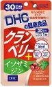 DHC クランベリー+イソサミジン 30日分 送料無料 女性 美容 サプリ サプリメント 健康食品 ディーエイチシー クエン酸 プロアントシアニジン ボタンボウフウ カボチャ種子油 ダイエット タブレット クランベリー 長命草