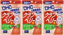 DHC クランベリー+イソサミジン 30日分 3個セット 送料無料 女性 美容 サプリ サプリメント 健康食品 ディーエイチシー クエン酸 プロアントシアニジン ボタンボウフウ カボチャ種子油 ダイエット タブレット クランベリー