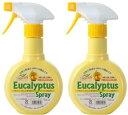 ユーカリプタススプレー マルチクリーナー 2個 消臭 除菌 お掃除