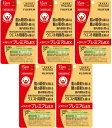 メタバリアプレミアムEX 5袋 機能性表示食品 バランス サラシノール サラシア 食物繊維 脂吸収 糖吸収 腸内環境 15日分 120粒 機能性表示食品 BMI