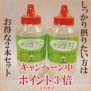 ●ポイント3倍【オリゴ糖】オリゴ75 1kg ×2本【ガラクトオリゴ糖】75%【日本製】品質