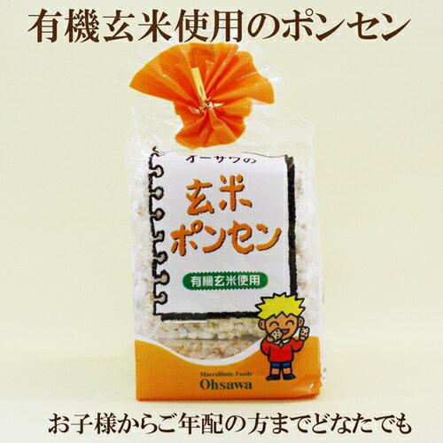 ●【オーサワ】【玄米ポンセン】(8枚)有機玄米使用