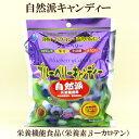 ●ブルーベリーキャンディー 健康プラザパル 80g