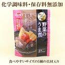 ●おふくろの味野菜のうま煮 60g