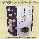 ●【だいずデイズ】とろふるくろまめ 110g 寒天ゼリー 有機栽培黒豆