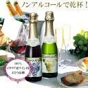 ●シドルリ・ミニャール ノンアルコール スパークリングワイン グレープジュース 750ml シドルリミニャール白/赤 デザートワインノ..