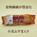 ●キング製菓 チーズブランクッキー 20枚 ふすまクッキー ダイエットクッキー