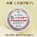 全国お取り寄せグルメ奈良食品全体No.14