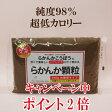 ●ポイント2倍【羅漢果顆粒】【らかんか】 500g【売れ筋】