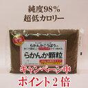 ●ポイント2倍【羅漢果顆粒】【らかんか】 500g【売れ筋】【自然食品】【天然甘味料】