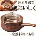 ●【ウイルセラム】【雪平鍋】17.5cm 美濃焼き 和食器 ...