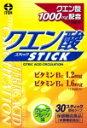 【合算3150円で送料無料】クエン酸スティック 2g×30スティック