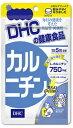 【合算3150円で送料無料】DHCカルニチン 300粒入(60日分)