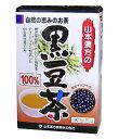 【合算3150円で送料無料】黒豆茶100% 10g×30袋