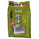 【合算3150円で送料無料】杜仲茶 8g×32袋