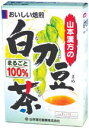 【合算3150円で送料無料】白刀豆茶100% 6g×12袋